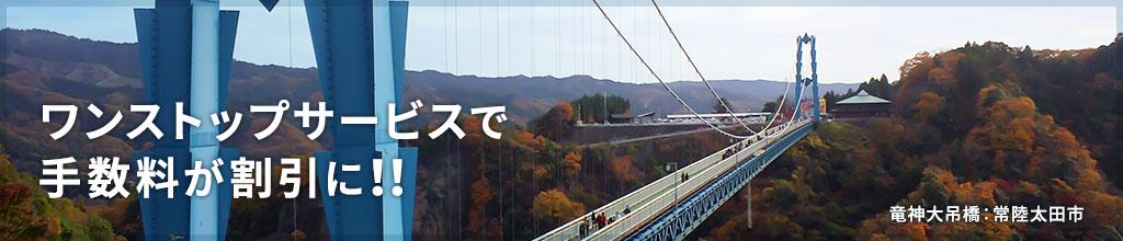 平成30年9月25日(火)県西事務所 移転